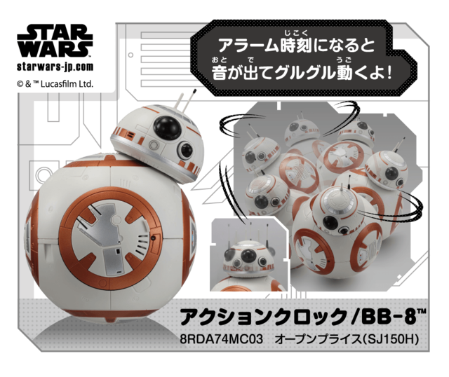 BB-8[1].png