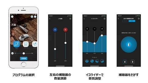 app display1.jpg