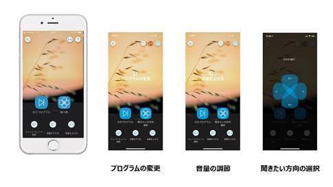 app display2.jpg