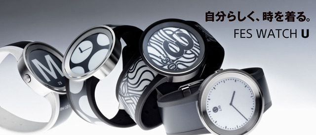 fes-watch-u-visual2.jpg