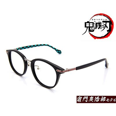 select-s432_kimetsu-tanjirou.jpg